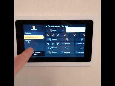 Умный дом: KNX умный дом. Module-electronic. Управление умным домом с сенсорной панели. - видео