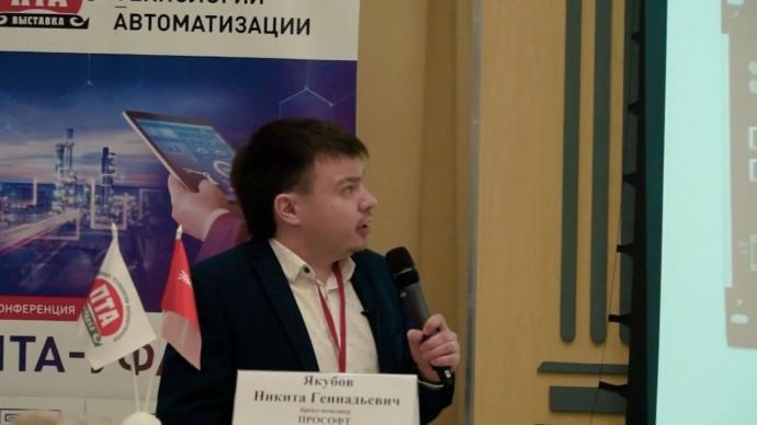 """ПЛК: Презентация """"Программируемые логические контроллеры серии Regul RX00"""" - видео"""