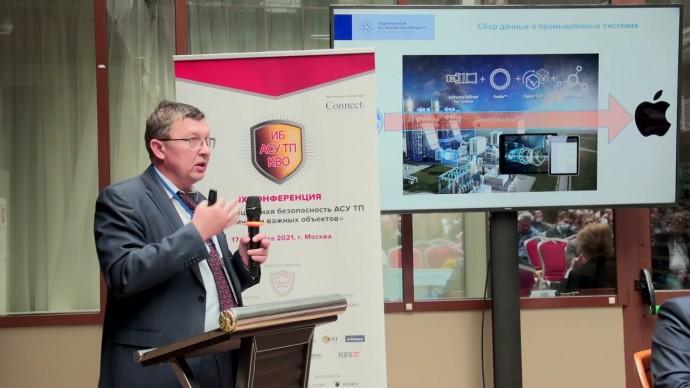 ИБКВО2021: Георгий Петросюк. НИЦ «Институт имени Н.Е. Жуковского» - видео