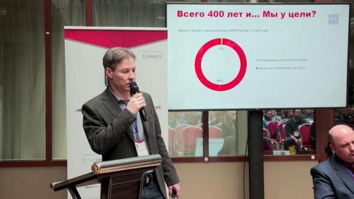 ИБКВО2021: Алексей Анастасьев. Positive Technologies - видео