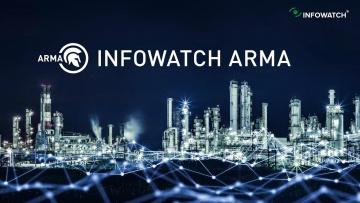 АСУ ТП: InfoWatch ARMA - отечественная система защиты информации на промышленных предприятиях - виде