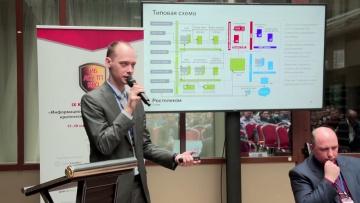 АСУ ТП: ИБКВО2021. Андрей Прошин. SOC «Ростелеком-Солар» - видео