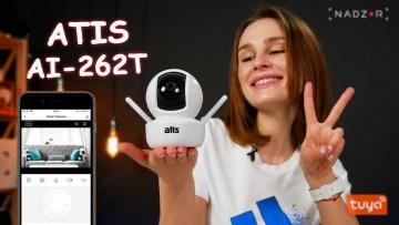 Умный дом: Обзор Wi-Fi камеры ATIS AI-262T для умного дома Tuya Smart - видео