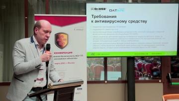 АСУ ТП: ИБКВО2021. Василий Севостьянов. ООО «Доктор Веб» - видео
