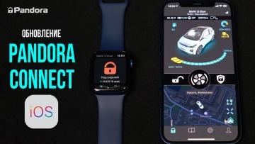 СО: Pandora Connect для iOS и Apple Watch - видео