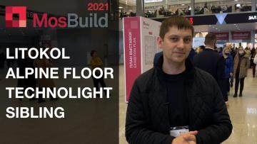 Mosbuild 2021. Часть 1 - видео