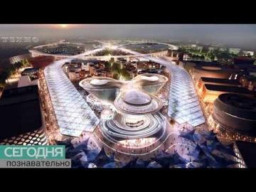 Умный город: Future шоу!В каких городах будущего мы будем жить - Города будущего в разрезе. - видео