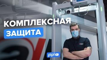 Металлодетектор с тепловизором от Dahua / Профессиональный термоскрининг - видео