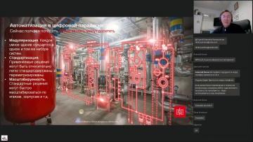 Умный дом: Цифровой двойник умного здания - видео