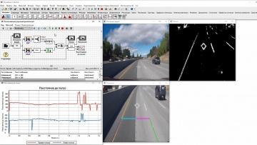 АСУ ТП: Демонстрация работы видеообработки в SimInTech на примере распознавания дорожной разметки -