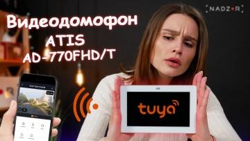 Умный дом: Видеодомофон ATIS AD-770FHD/T с поддержкой умного дома Tuya Smart - видео