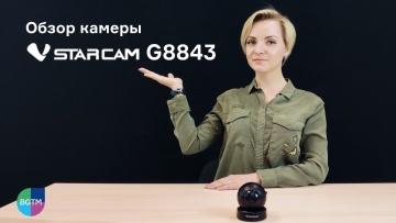 Умный дом: Обзор камеры Vstarcam G8843 - видео