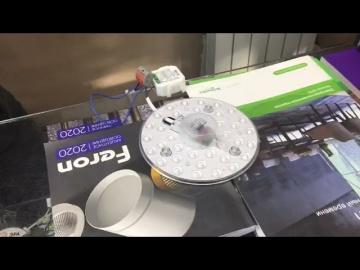 Умный дом: Дистанционный модуль умный дом - видео